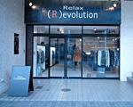 RELAX Evolution内観1