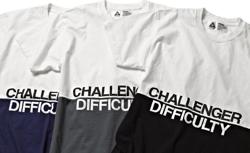 ts013_030_difficulty_tee