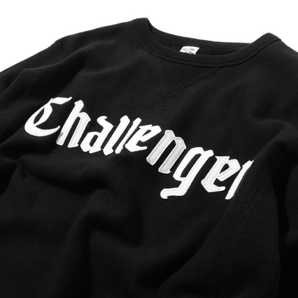 relax r evolution blog archive challenger new arrival logo