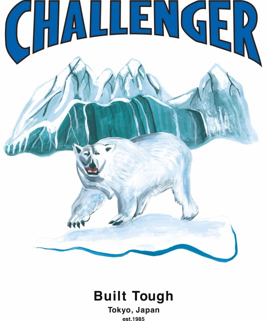2020winter_challenger-1